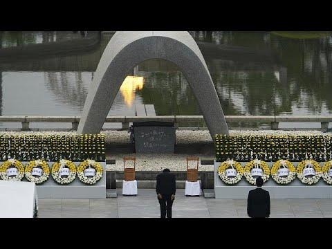 Ιαπωνία: 75 χρόνια από τη Χιροσίμα