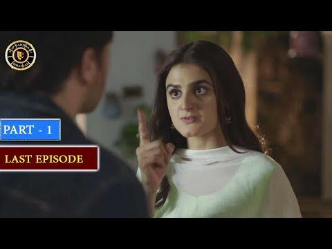 Do Bol | Last Episode 29 | Top Pakistani Drama