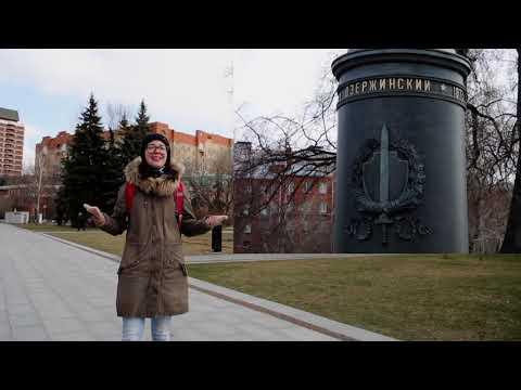 Онлайн-экскурсии по Музеону: Памятник Дзержинскому