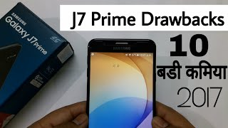 Samsung Galaxy J7 Prime is one of the best sellers smartphones. This phone has so many good things to offer but in this video I will be explaining 10 Major Cons of j7 prime. After watching this video you will get to know about those features missing in j7prime. Subscribe For more videoshttps://www.youtube.com/channel/UCrBPaqNc8SP3K0Q_LFJlhIgIf you can manage with all these drawbacks of j7 prime you can buy it  hereGalaxy J7 prime 15900http://amzn.to/2t3kUSaYou also Can Check Here New Android budget phones 2017Moto E4 plus (Fine Gold) Rs 9999http://fkrt.it/Uw0RpTuuuNMoto e4plus (iron grey) Rs 9999http://fkrt.it/IBg0L!NNNNSamsung On max Rs 16900http://fkrt.it/U01fYTuuuNSamsung J3 Pro  7990 Rshttp://fkrt.it/U0xzjTuuuNj7 max tab RS 11900http://amzn.to/2tXRlmoSamsung on8 Rs 12000http://amzn.to/2urhKv9J5 6 new Edition  Rs 10000http://fkrt.it/Uw03YTuuuNOn Nxt 64 Gb Rs 15900http://fkrt.it/Uu3jqTuuuNInstall Flipkart from here to get more offers and discountshttp://fkrt.it/U05vpTuuuN