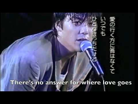 ozaki - I just wanted to share this amazing Japanese songwriter with anyone who may not have heard of him. I couldn't find this song with English subtitles, so I add...
