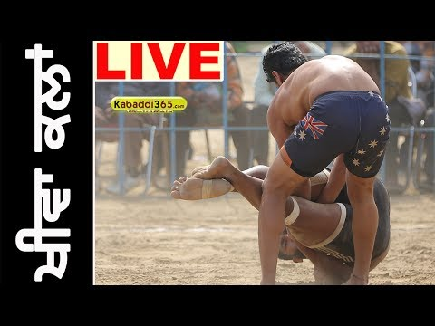 Khiwa Kalan (Mansa) Kabaddi Tournament 23 Jul 2017
