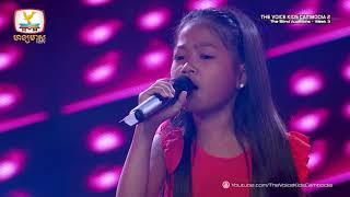 បូរ លីសា - អូនជារៃមាស (Blind Audition Week 3 | The Voice Kids Cambodia Season 2)