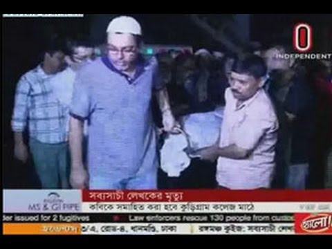 Shamsul Haque passes away (28-09-2016)