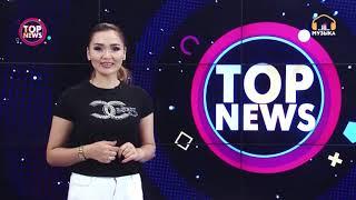 TOP NEWS / Мирбек Атабеков күзүндө мега шоу-концерт тартуулайт.
