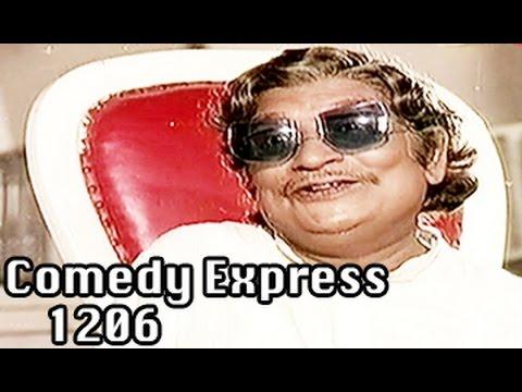 Comedy Express 1206 || Back to Back || Telugu Comedy Scenes