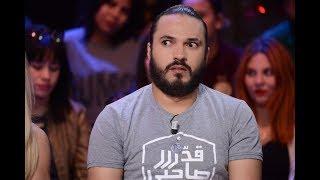 Video Omour Jedia S02 Episode 35 08-05-2018 Partie 01 MP3, 3GP, MP4, WEBM, AVI, FLV Agustus 2018