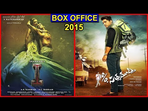 I (AI) vs Son Of Satyamurthy 2015 Movie Budget, Box Office Collection, Verdict and Facts