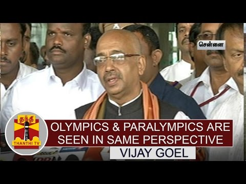 Olympics-Paralympics-are-seen-in-Same-Perspective--Vijay-Goel-Thanthi-TV