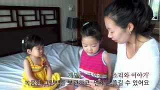 SoriwaYiyagi - Free YouTube video