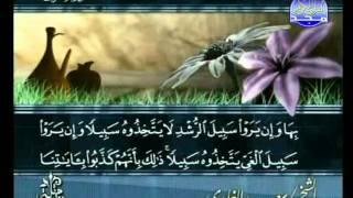 المصحف المرتل 09 للشيخ سعد الغامدي  حفظه الله