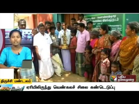 A-Compilation-of-Trichy-Zone-News-08-04-16-Puthiya-Thalaimurai-TV