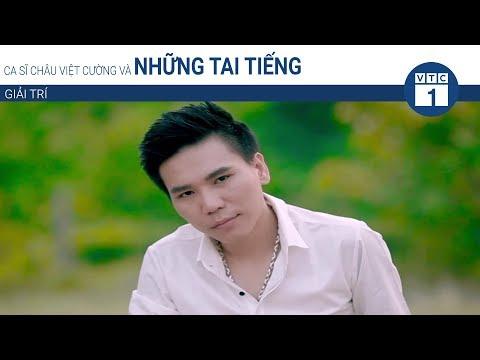 Ca sĩ Châu Việt Cường và những tai tiếng | VTC1 - Thời lượng: 2 phút, 34 giây.