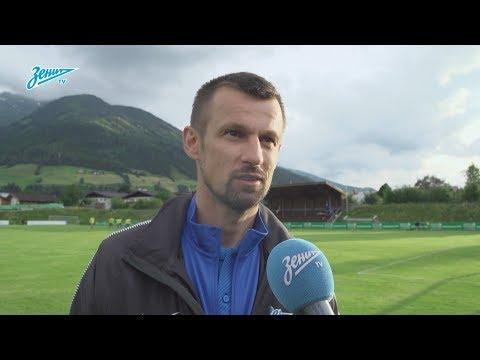Сергей Семак: «В таких матчах не нужно смотреть на результат»