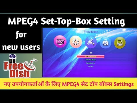 MPEG4 Set-Top-Box Setting & installation easily#mpeg4