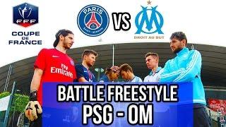 Video PSG - OM ! Battle Freestyle (FINALE COUPE DE FRANCE) MP3, 3GP, MP4, WEBM, AVI, FLV September 2017
