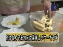 [ロケ]野性爆弾「ケーキ作り」 のサムネイル3