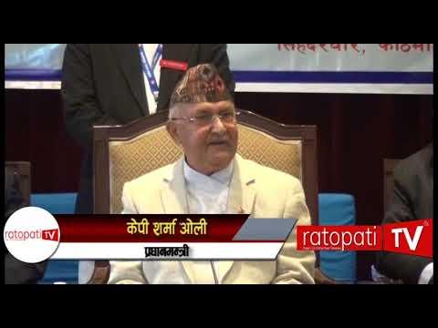 (सार्कमा देखिएको असमझदारी हटाउन भारत र पाकिस्तानसँग कुरा...  2 minutes, 40 seconds.)