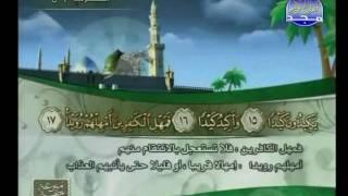 HD الجزء 30 الربعين 3 و 4  :  علي بن عبد الرحمن الحذيفي