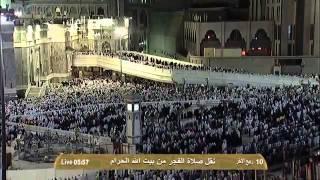 صالح بن حميد - صلاة الفجر - الحرم المكي - 10 ربيع الآخر 1434