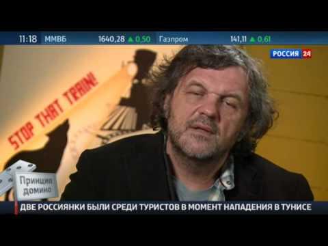 , title : 'Эмир Кустурица: мы должны деколонизировать свое сознание'