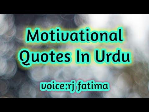 Quotes about friendship - Best Motivational Quotes In Urdu  Rj Fatima Quotes About Life  Urdu Quotes  Hindi Quotes
