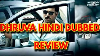 Dhruva Hindi Dubbed full movie Review
