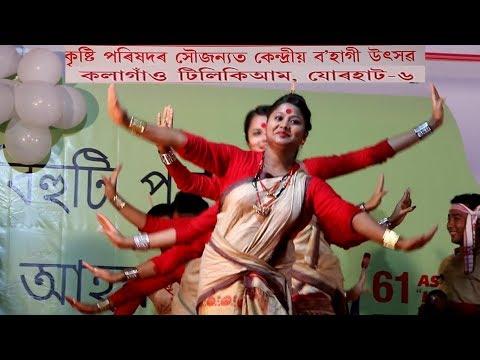 Video Bihu Dance, Bohagi Utsav 2018, Kola Gaon, West Jorhat, Assam. download in MP3, 3GP, MP4, WEBM, AVI, FLV January 2017