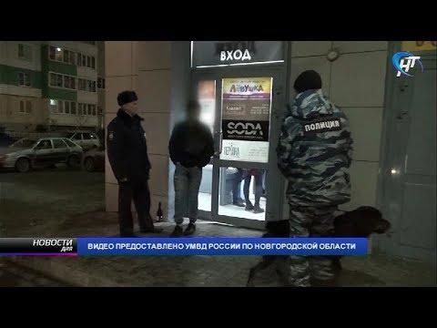 Новгородские полицейские всерьез взялись за ночной клуб «Soda»