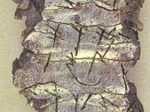 bibledex - The oldest surviving piece of Bible text is from the book of Numbers. More at http://www.bibledex.com.