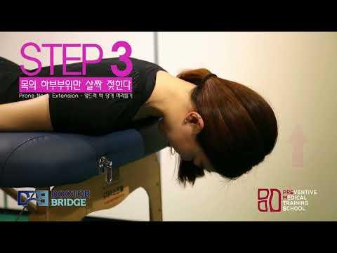 neck_3-3