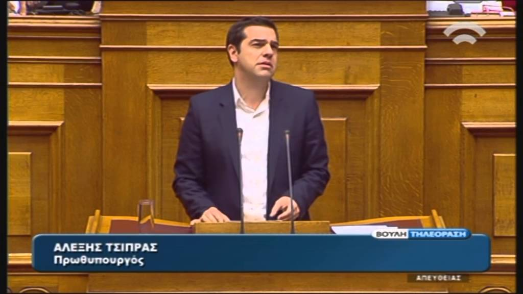 Σύμφωνο Συμβίωσης: Α.Τσίπρας (Πρωθυπουργός)(22/12/2015)