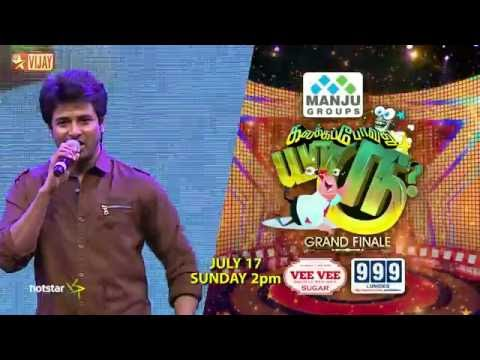 Kalakkapovadhu-Yaaru-Season-5--Grand-Finale-17th-July-2016-Promo-2