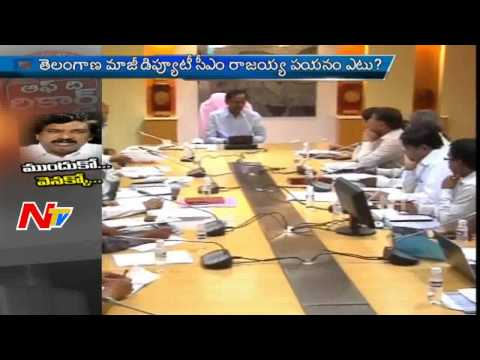 Reasons Behind EX Deputy CM Rajaiah Come into Political Action | Off The Record |