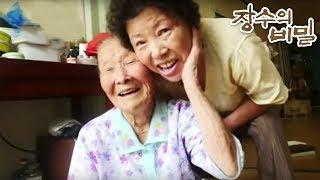"""공식 홈페이지 : http://home.ebs.co.kr/jangsoo-healthylife/main  울 엄마 좀 말려줘요! 100세 일개미 이금순 할머니,*장수가족 건강의 비밀 출연자들에게서 발견한 장수의 키워드열정을 가질만한 일과 취미, 규칙적인 생활습관과 운동, 화목한 가정과 집안에서의 확실한 자기 역할, 건강한 식습관.  * """"나도 저렇게 늙고 싶다.""""100년을 살고 있는 그야말로 '살아있는 조상님'들의 장수비결을 통해 우리는 무엇을 얻을 것인가? 평범한 장수의 비결을 특별하게 만드는 100세 장수인들은 바로 나의 미래, 나의 롤 모델이다.건강하게 장수하고 싶은 우리들의 소망이 장수의 비밀을 찾아내는 열쇠가 될 것이다."""
