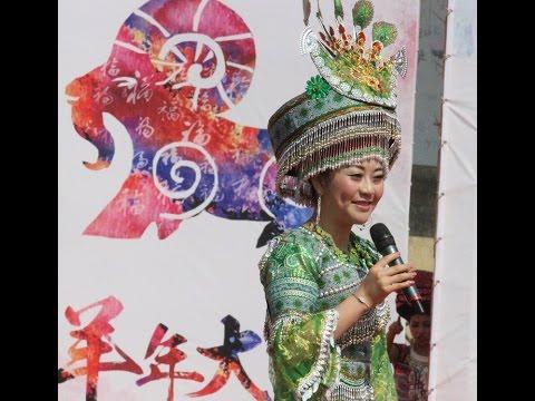 kuvpaub-laaj-tsawb-xav-nyob-hauv-koj-xub-ntiag-tag-li-performs-live-in-maguang-china-2015