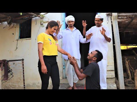 ભાજયા ને કરી સેઠ ની દીકરી સાથે સગાઈ | Bhajya Ni Sagai  | Gujarati Comedy Video | Wild Boys Returns