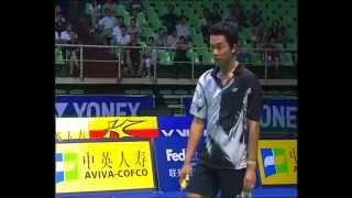 Video 2007 Badminton China Masters MS QF [Taufik Hidayat vs Lee Chong Wei] MP3, 3GP, MP4, WEBM, AVI, FLV November 2018