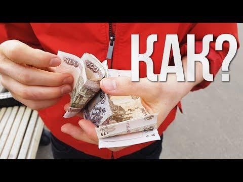 Как я заработал первые деньги Бизнес идеи 1 - DomaVideo.Ru