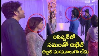 Video Nagarjuna Funny Comments on Samantha Dress || Naga Chaitany Samantha Akkineni Wedding Reception MP3, 3GP, MP4, WEBM, AVI, FLV November 2017