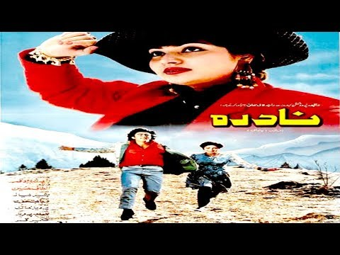 NADRA (1991) - SHAAN, NADRA, NAGHMA, ABID ALI - OFFICIAL PAKISTANI FULL MOVIE
