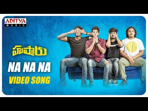 Na Na Na Video Song  Hushaaru Video Songs  Radhan  Sree Harsha Konuganti