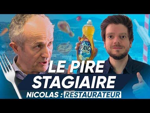 Le Pire Stagiaire : Restaurateur (version longue)