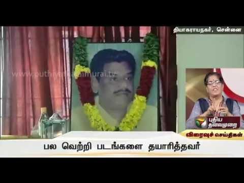 Tamil-film-producer-Tirupur-Mani-passes-away