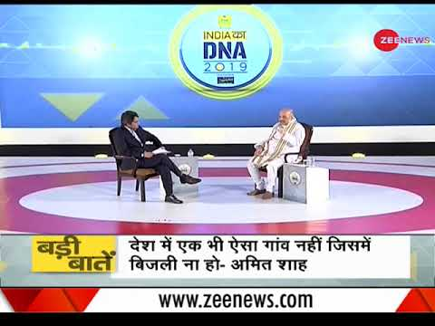 Watch Daily News and Analysis with Sudhir Chaudhary, June 20, 2018