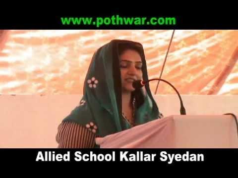 Video Allied School Kallar Syedan opening ceremony (Highlight) download in MP3, 3GP, MP4, WEBM, AVI, FLV January 2017