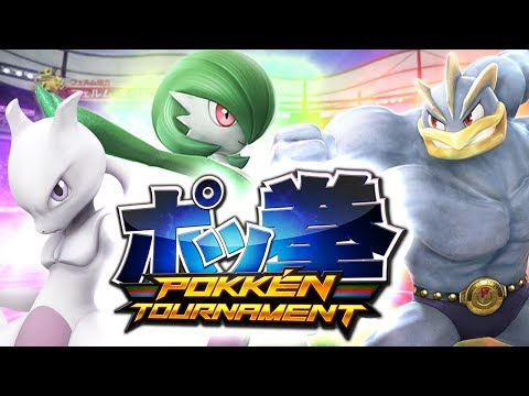SULLA STRADA DELLA PROMOZIONE...abbiamo fallito?!   Gameplay Pokken Tournament DX Wii U Ita