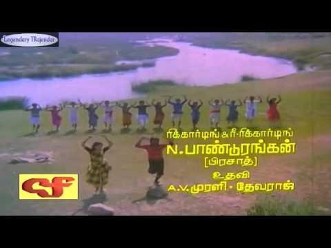 Video En Aasai Mythili Title Song from Mythili Ennai Kathali download in MP3, 3GP, MP4, WEBM, AVI, FLV January 2017