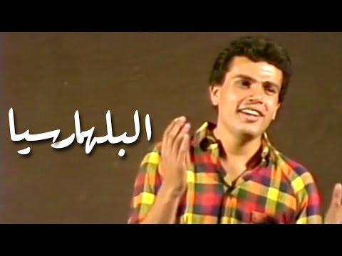 البلهارسيا: شيرين متهمة بالسخرية منها..وعمرو دياب غناها