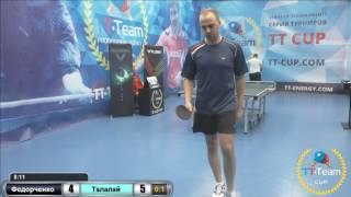Федорченко А. vs Талалай И.